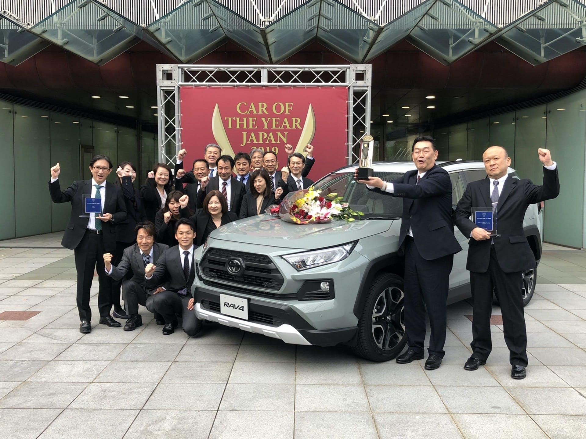 Toyota-rav4-premio-2019